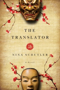 Translator_cover